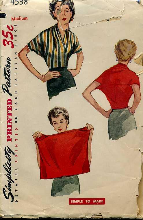 Simplicity 4538 Vintage 1950s Sewing